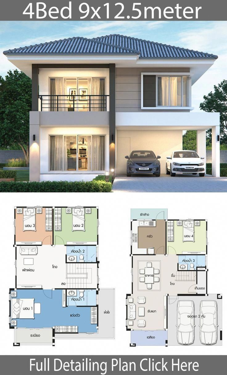 House Design Plan 9x12 5m With 4 Bedrooms House Design Plan Bungalow House Design House Layout Plans Duplex House Design