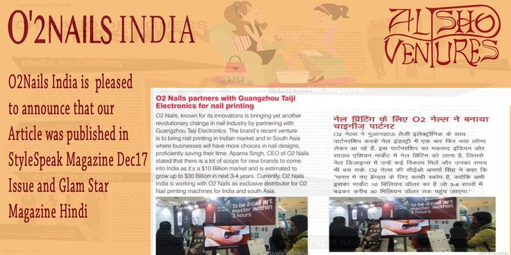 #O2NailsIndia is pleased to announce that our Article was published in Style Speak Magazine Dec17 Issue and Glam Star Magazine Hindi #o2nailsindiaarticle #stylespeakmagazineo2nailsindia #ourarticles #glamstaro2nailsindia