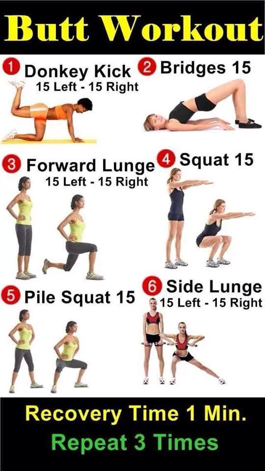 Try these #exercises for your butt! #fitness