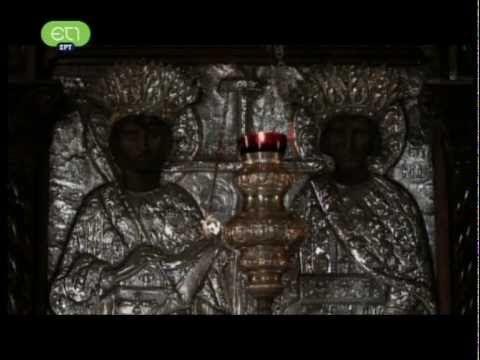 Μονή Αρκαδίου (μίνι ντοκιμαντέρ)