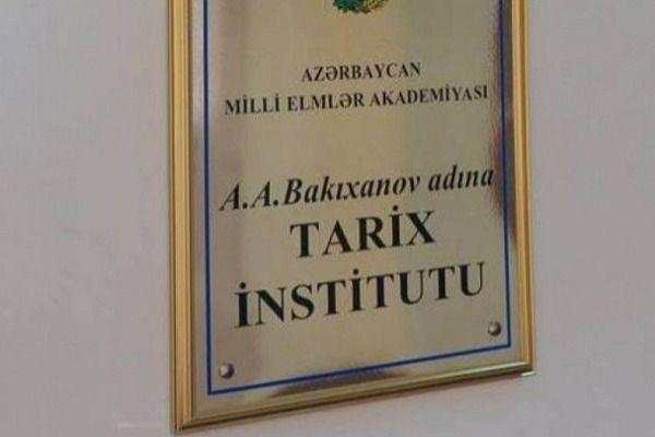 Dunya Az Com Tarix Institutu Beynəlxalq əlaqələrini Genisləndirir Novelty Sign Son A Individuality