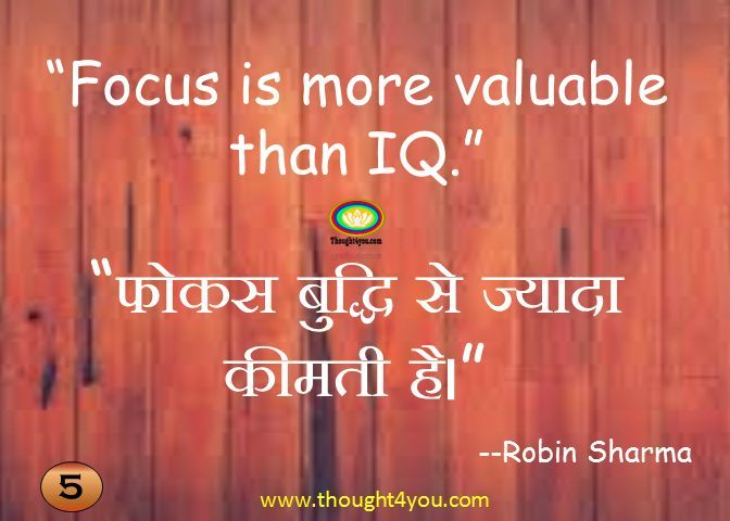 Nice Wallpapers With Quotes About Life In Hindi Best 25 Hindi Quotes In English Ideas On Pinterest