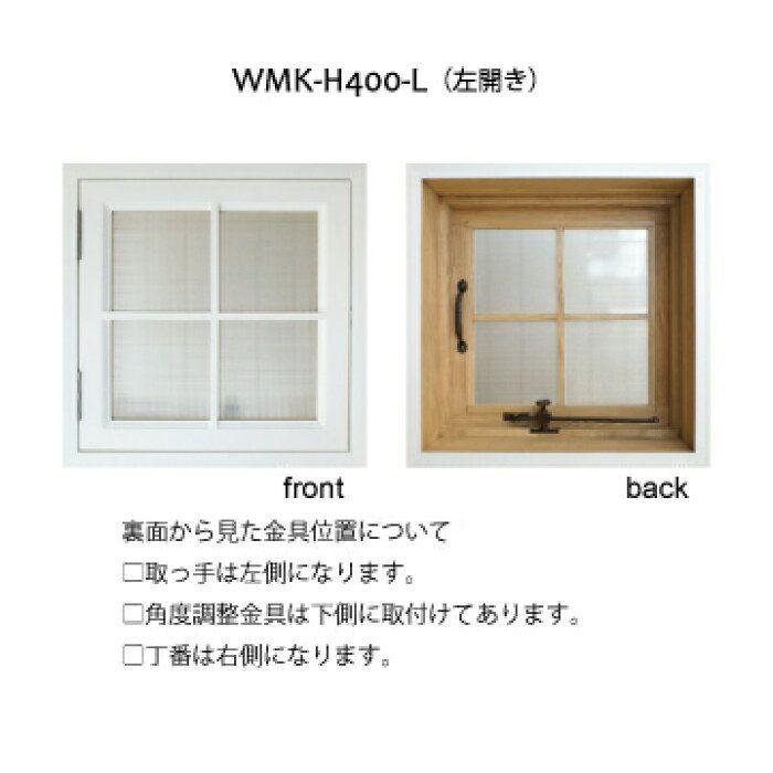 室内窓 おしゃれまとめの人気アイデア Pinterest Yasuhide Kise 室内窓 窓 室内