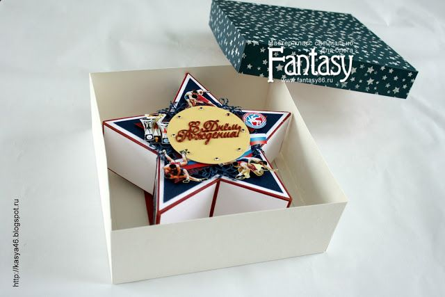"""FANTASY: Как я это делаю: открытка """"Звезда на ножках"""")"""