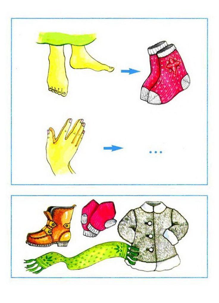 (2015-06) Sokker og handsker