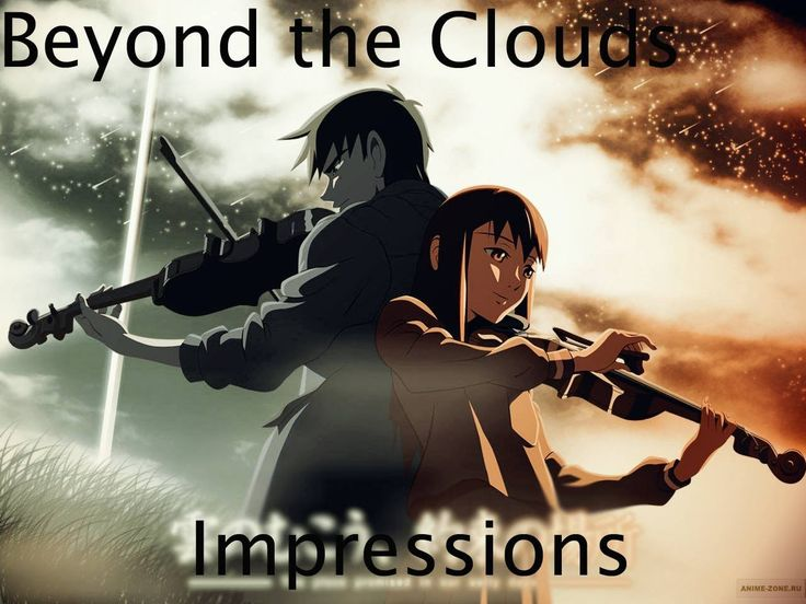 Impressions : Beyond the clouds