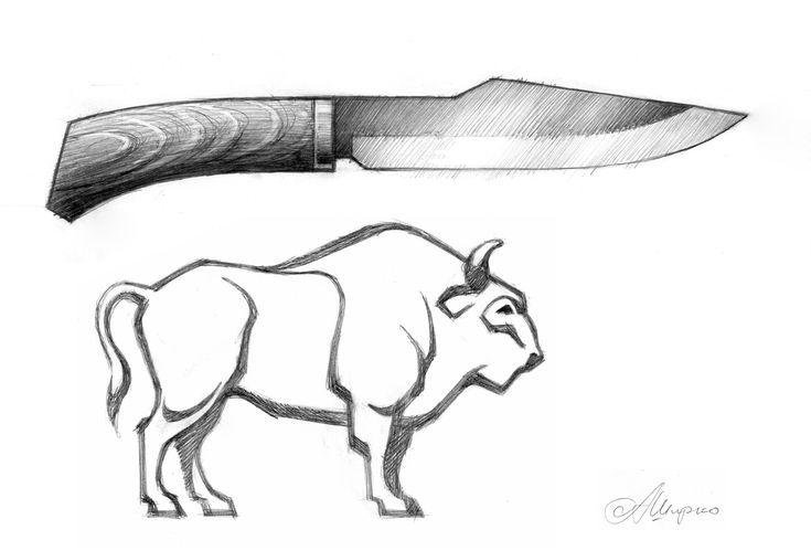 Нож. Эскиз 10. Зубр.