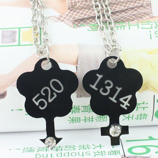 Le collier couple de motif noir