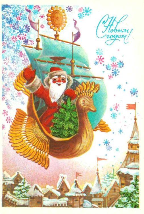 Weihnachtsbilder Klassisch.год за годом новогодние открытки 1950 х 1990 х годов советские