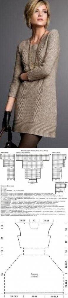 ακτίνες φόρεμα γραφείου