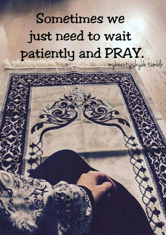 Salah where my soul finds peace.