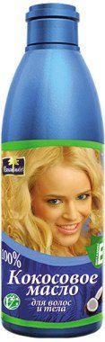 """Купить Кокосовое масло """"Parachute"""" - Biofarma Coconut Oil Parachute на makeup.com.ua — фото N1"""