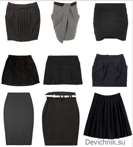 Штаны модные для школы