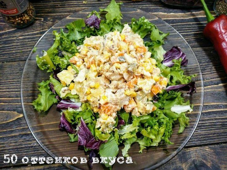 Яркий салатик к новому году «Рыжий бегемот»