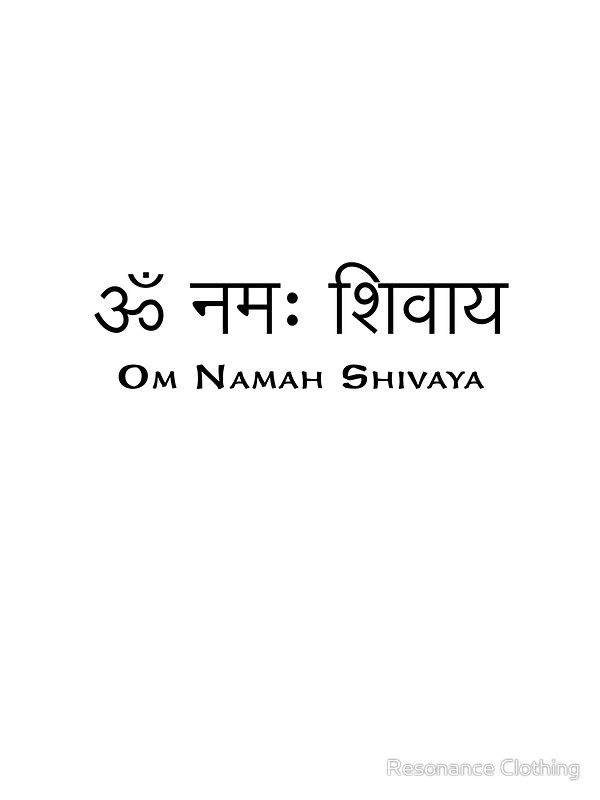 Om Namah Shivaya by Resonance Clothing                                                                                                                                                                                 More