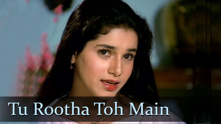 Tu Rootha To Main Ro Doongi - Neelam - Karan Shah [Asha Bhosle - Amit Kumar. --- such a romantic song...great to hear but funny video