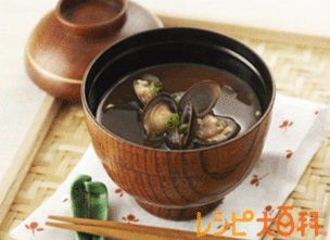 土用しじみの赤だし汁 #recipe #Japanese #miso_soup #shijimi_clam
