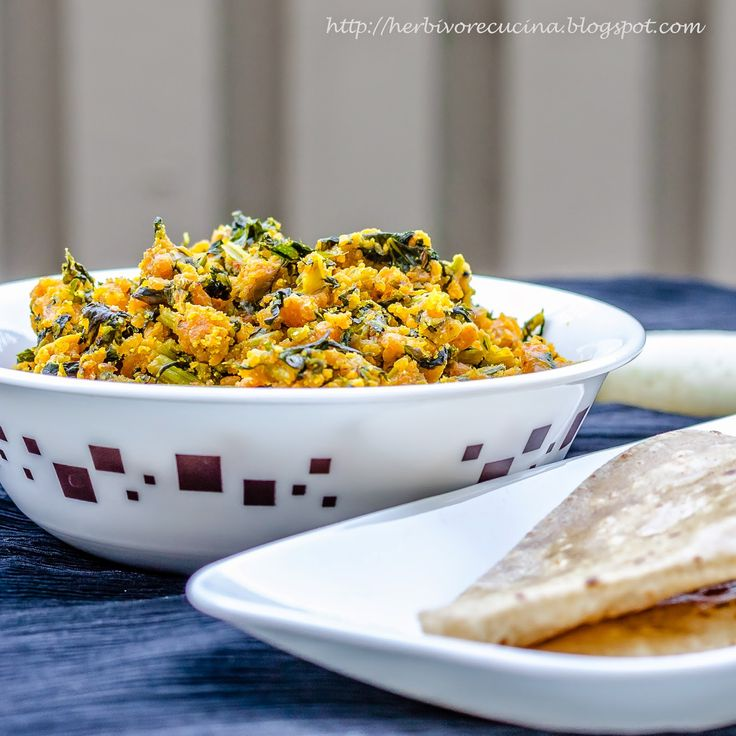 Main Courses Side Dishes: 20 Best Indian Entrees: Herbivore Cucina Images On