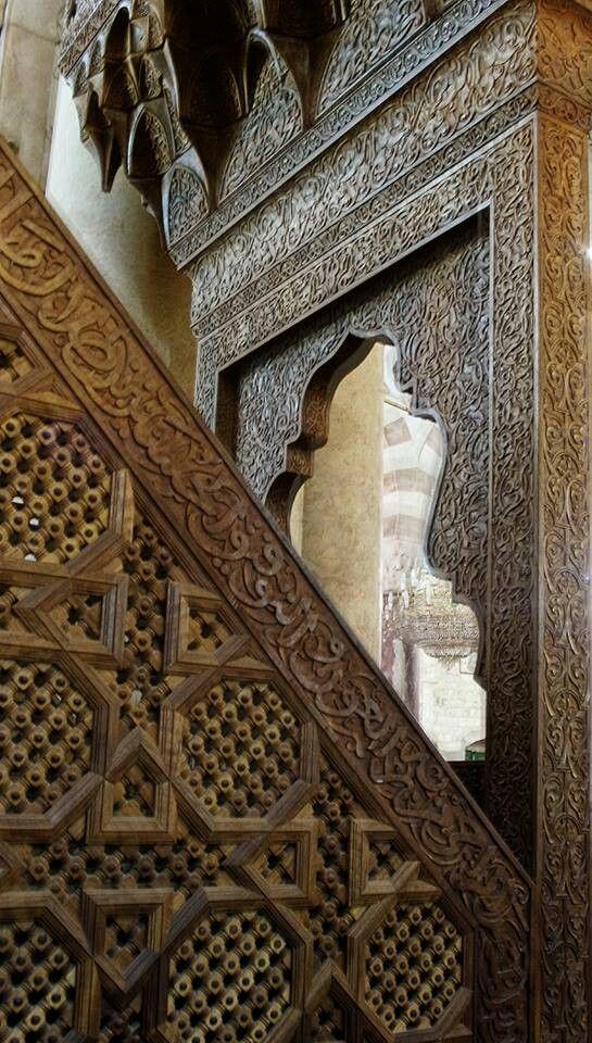 Minber Masjid Al Aqsa Mosque, Old Jerusalem
