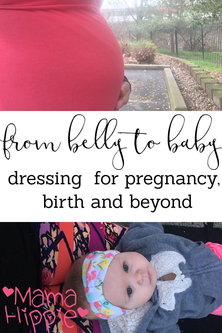 ba9fe1097edd3c From Belly to Babies – Dressing for Pregnancy & Postpartum with LuLaRoe