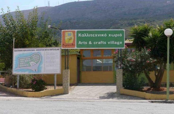 Χωριό της Κρήτης αναζητά κατοίκους και προσφέρει δουλειά και στέγη σε όσους ενδιαφέρονται