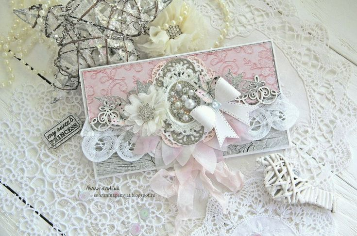 Картинку любимой, свадебные конверты открытки
