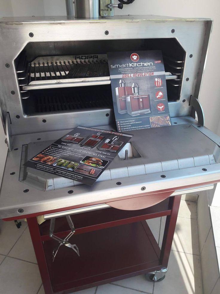 Φούρνοι με ξυλοκάρβουνο Σκοπελίτης Σπύρος φούρνος με κάρβουνα για αυθεντικό bbq ψήσιμο kopa charcoal oven  http://www.smartkitchenshop.eu/component/virtuemart/fournoi/fournoime-karvouno