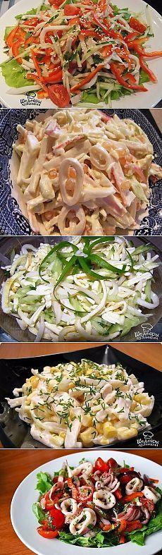 КАЛЬМАРЧИК 5-ТОП !!!  **Салат из кальмаров с овощами. С рисом, яйцом и зел/горошком. С огурцоми картофелем. С морс/капустой и морковью. С кваш/капустой, яблоком и клюквой.