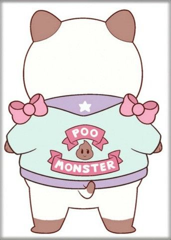 """Step aside, the Poo Monster is here! In all his tough and cool glory, he's actually a very lovable dork. This cute magnet's dimension is 2.5"""" X 3.5"""""""