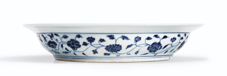 A blue and white 'grape' charger. Ming Dynasty, Yongle period