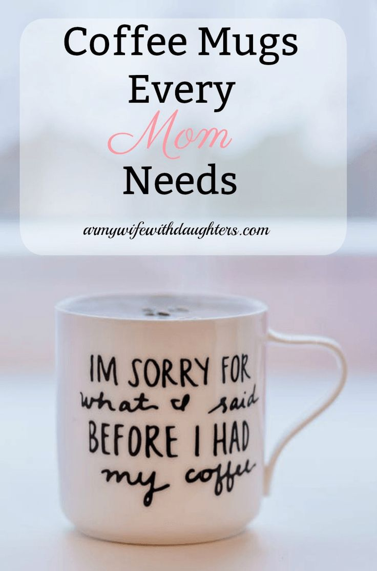 Coffee mugs every mom needs. I love my morning cup of coffee, especially when it's in a super cute mug. These mugs will help you show your mom power.
