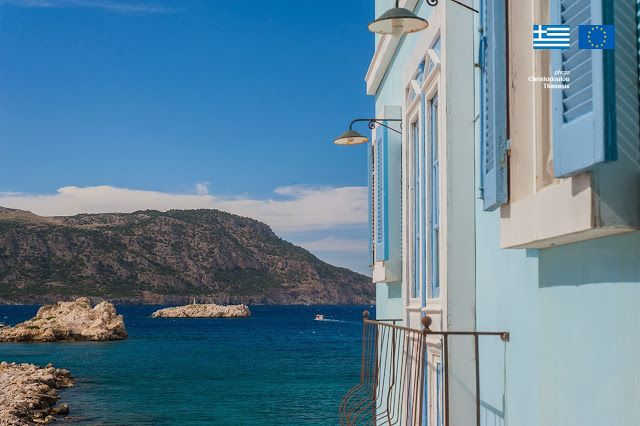 Photo taken by Thanasis Christodoulou. Pigadia Town,Karpathos island–Greece. Κάρπαθος. #Greece