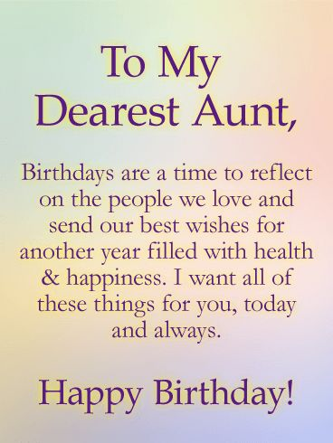 69 best birthday cards for aunt images on pinterest sending wishes happy birthday card for aunt when a special aunts birthday comes around let her know youre thinking of her fondly and wishing her well m4hsunfo
