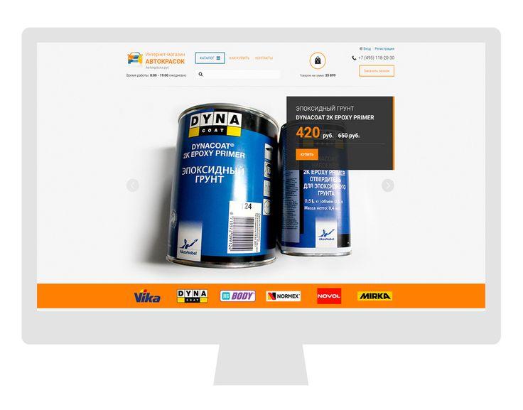 Cetera developed the design of the main page site for the Avtokraska-shop company. #Avtokraska#paints #lacquer #varnish #dye #cars