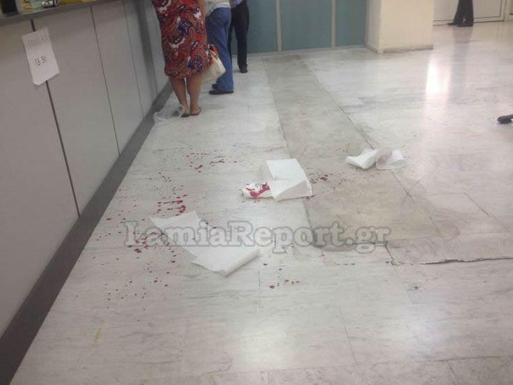 Λαμία: Έβγαλε τον σουγιά και έκοψε τις φλέβες του μέσα στα γραφεία του ΟΑΕΕ