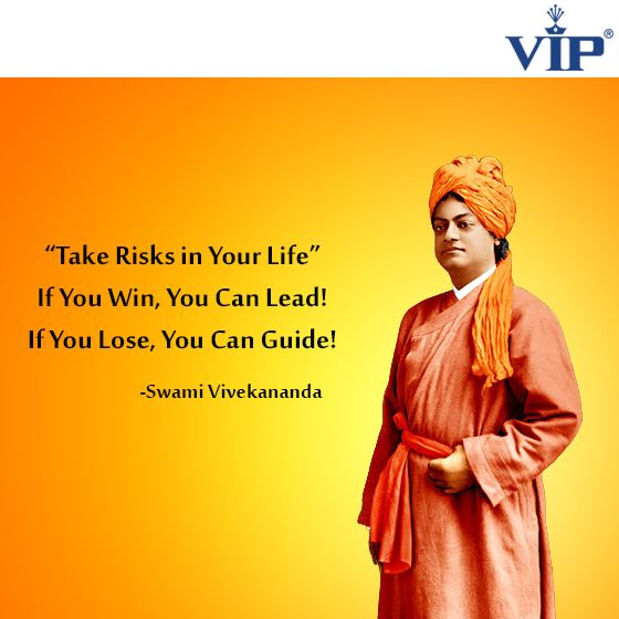 Quotes Vivekananda: The 25+ Best Swami Vivekananda Quotes Ideas On Pinterest