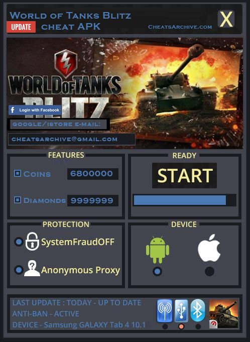 world of tanks hack cheat tools