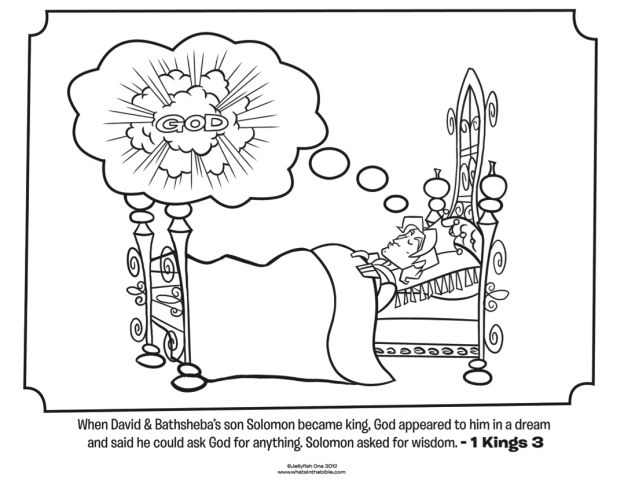 king solomon coloring pages printable - photo#25