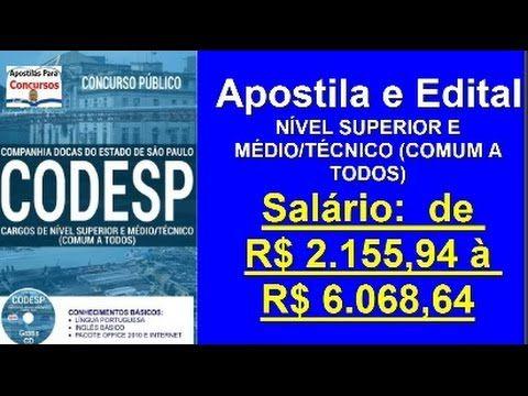 Apostila Edital Concurso CODESP SP 2017 Especialidade: Nível Superior/Médio/Técnico (Comum a Todos) | Apostilas Para Concursos