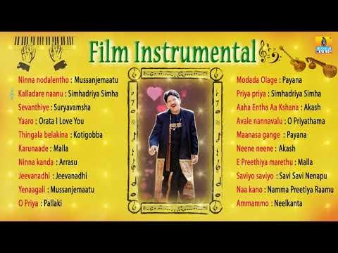 Film Instrumental Audio Jukebox Kannada Movie Hit Songs Instrumental