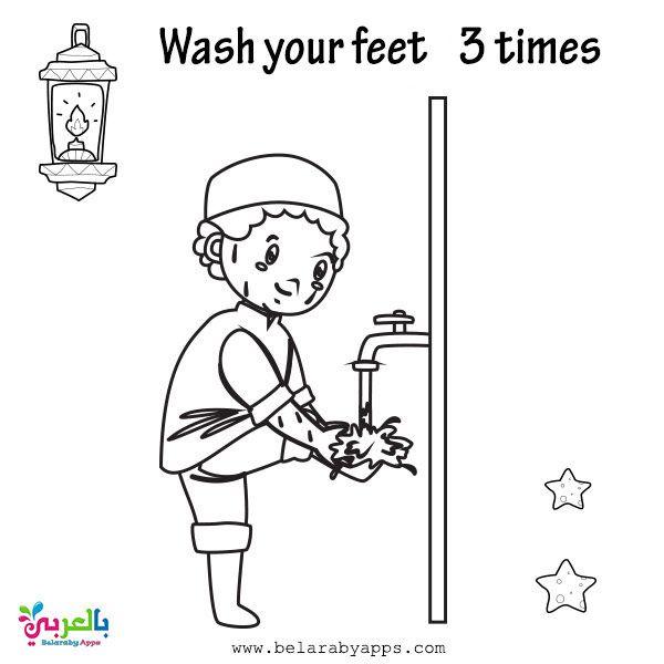 بطاقات تعليم آداب المسجد للأطفال أداب الصلاة في المسجد بالعربي نتعلم Islamic Kids Activities Islamic Books For Kids Islam For Kids