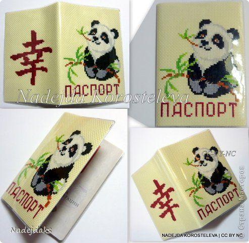 Декор предметов Вышивка крестом Обложки на паспорт-лучший подарок Канва фото 7