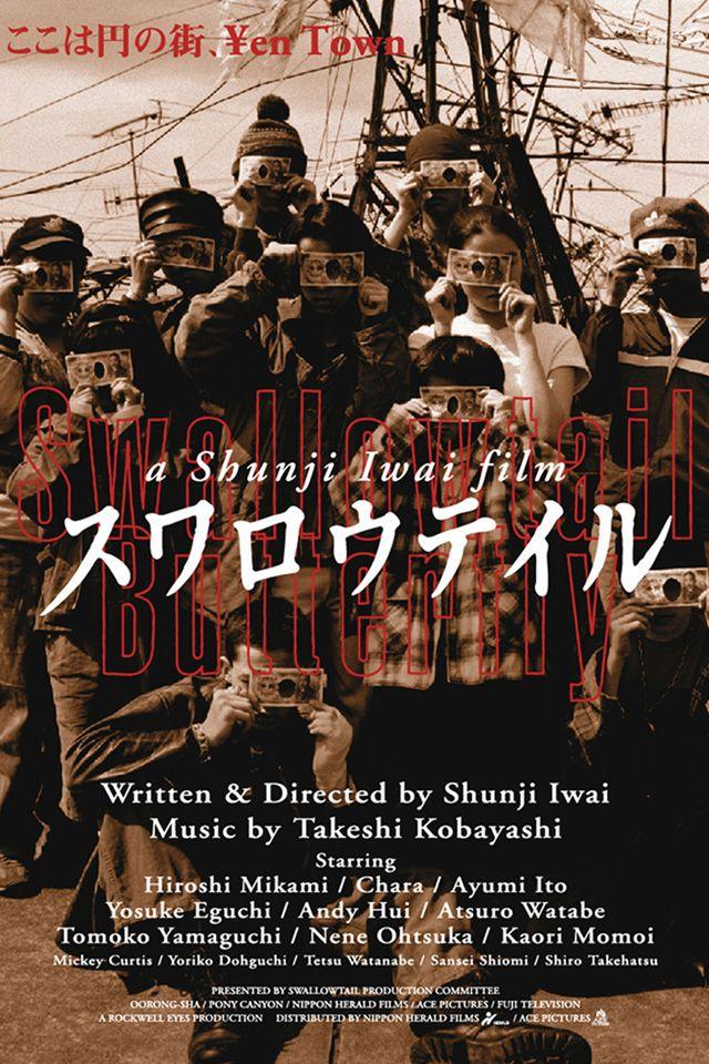 Images of 利用者‐会話:Eddal - JapaneseClass.jp