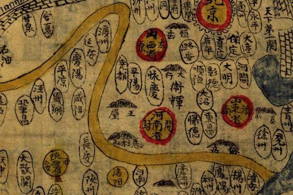 Manuskrypt chiński, Ch'onha Chungguk - Stare mapy - Obrazy na płótnie -obrazy na ścianę
