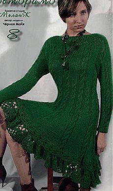 Вязание спицами. Зеленое .