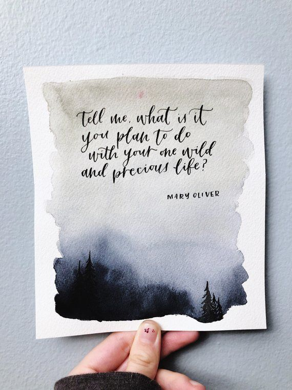 One wild and precious life calligraphy quote | Misty forest watercolor painting | watercolor landscape
