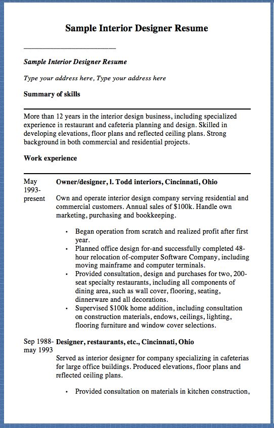 Sample Interior Designer Resume Sample Interior Designer Resume - Resume Samples For Interior Designers