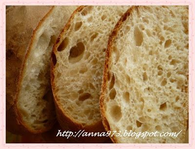 Выпечка хлеба и не только...: Картофельный хлеб на закваске