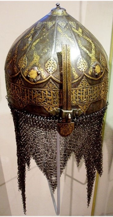 Helmet, Egyptian, c. 1293-1341, bears the name of the Mamluk sultan Ibn Qala'un.