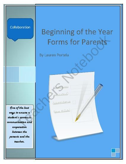 Beginning of Year Parent Forms from spedteacher27 on TeachersNotebook.com -  - This packet contains two forms for parents to fill out.